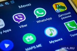Клипарт по теме Мессенджеры. Екатеринбург, viber, мессенджер, whatsapp