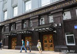 Законодательное собрание Челябинской области, законодательное собрание чо, зсо, елочка мякуша была