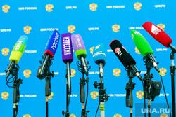 ВЦИК. Москва, микрофоны, сми, телевидение, телеканалы, центральная избирательная комиссия, центризбирком, трансляция, центральные телеканалы