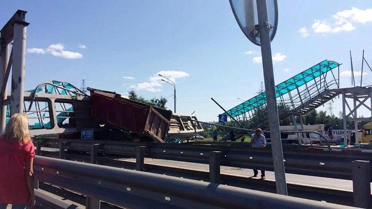 Самосвал обрушил пешеходный мост вПодмосковье