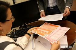 Депутаты облдумы сдают ЕГЭ по математике. Курган, егэ, выдача документов