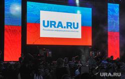 Чемпионат России и Международный турнир