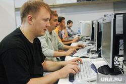 На тему хакерства. Архивные фото. Челябинск, интернет, геймеры, компьютеры