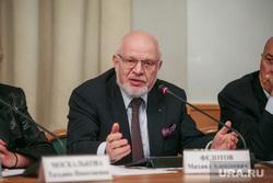 Заседание рабочей группы по гражданству В ГД РФ. Москва, портрет, федотов михаил