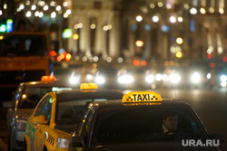 Клипарт по теме Административные здания. Москва, такси, ночной город