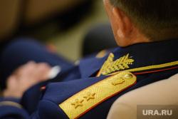 Награждение общественных активистов в резиденции губернатора. Екатеринбург, погоны, генерал-лейтенант