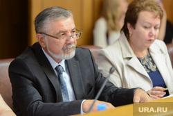 Заседание коллегии контрольно-счетной палаты Челябинской области. Челябинск, можин владимир