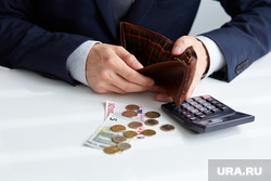 Клипарт depositphotos.com, кризис, калькулятор, банкротство, банкрот, нет денег, пустой кошелек