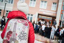 Учебная пожарная эвакуация в школах Екатеринбурга, рюкзак, школа, дети, учебное заведение