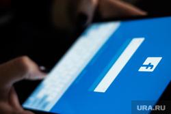 Клипарт. Социальные сети. Екатеринбург, смартфон, интернет, facebook, фейсбук, гаджет, приложение, социальная сеть