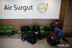 Аэропорт. Сургут, ожидание, аэропорт сургут, пассажиры, air surgut, ожидание самолета