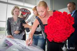 Анастасия Волочкова. Магнитогорск, букет роз, автограф, волочкова анастасия
