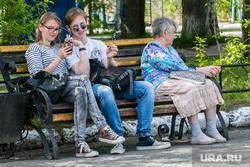 Пушкинский праздник в Центральном парке культуры и отдыха. Курган