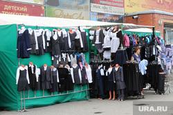 Школьная ярмарка Курган, ярмарка, школьная форма