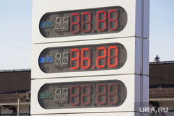 Заправка Лукоил. Нижневартовск, бензин, заправка, цена, нефть, лукойл