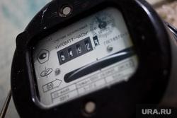 Клипарт. ЖКХ. Екатеринбург, счетчик, коммунальные платежи, электроэнергия, жкх
