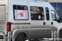 Повышение цены на проезд в челябинских маршрутных такси. Челябинск, маршрутка
