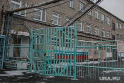 Женская колония № 4. Курган, ворота, тюрьма, режимная территория, фку ук4, женская колония