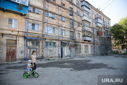 Трещина в доме по ул. Куйбышева, 153. Курган, аварийный дом, ремонт дома