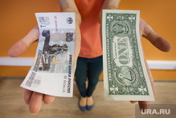 Курс доллара, купюры, доллар, курс, полтинник, пятьдесят рублей, деньги, валюта, наличные