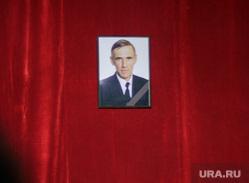 Прощальная церемония с Владимиром Аликиным. Пермь, портрет аликина владимира