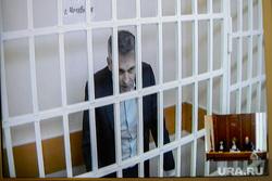 Цыбко Константин. Апелляция в челябинском областном суде. Челябинск, цыбко константин, видеотрансляция