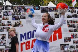 Общественно политический вернисаж. Челябинск., молодая гвардия