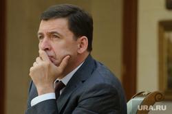 Встреча Евгения Куйвашева с промышленниками и предпринимателями. Екатеринбург, куйвашев евгений, портрет