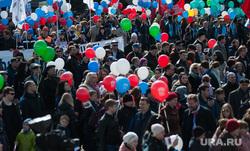 Первомайская демонстрация. Екатеринбург , шарики, первомай, 1мая, демонстрация, праздник, первомайская демонстрация
