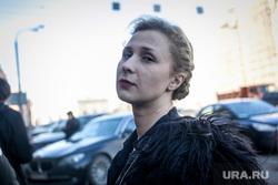 Одиночные пикеты в поддержку пострадавших на журналистов и правозащитников. Москва, алехина мария