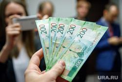 Презентация новых денежных банкнот номиналом 200 и 2000 рублей. Екатеринбург, пачка денег, новые деньги, банкноты, рубли, 200 рублей
