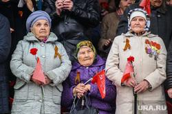 Парад Победы в Великой Отечественной войне. Тюмень, пенсионеры, парад победы