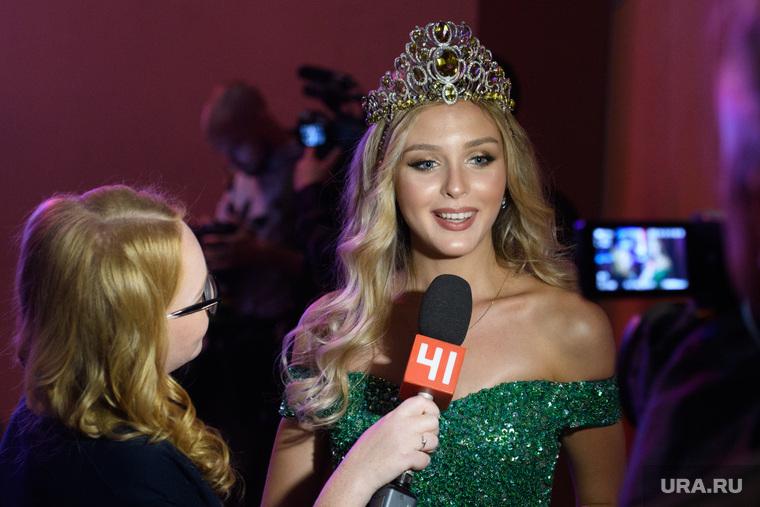 Мисс Екатеринбург - 2018