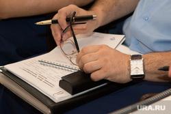 Визит заместителя генерального прокурора, Юрия Пономарева. Курган, руки, очки, документы
