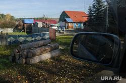 Виды города Сысерть и посёлка Щелкун. Свердловская область, поселок луч