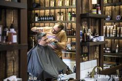Америка в городе. Екатеринбург, парикмахер, мужские стрижки, барбершоп