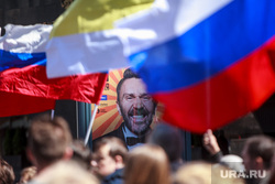 5-ая годовщина Болотной площади. Митинг на проспекте Сахарова. Москва, афиша, плакат, российский флаг, триколор, шнуров сергей, шнур