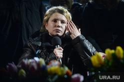 Юлия Тимошенко на Майдане. Киев, тимошенко юлия