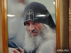 Отец Сергий (Романов). Среднеуральский женский монастырь (наместник), отец сергий
