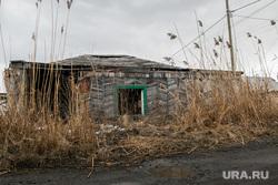 Свалка мусора в частном секторе города не перекрестке улиц Чкалова и Зеленой. Курган, деревянный дом, развалины дома, деревня, камыши, разруха, разрушенный дом, урбанизация