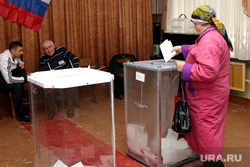 Выборы 2016  Курган, урна для голосования, избиратели, наблюдатели, выборы 2016
