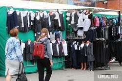 Школьная ярмарка Курган, покупатели, ярмарка, школьная форма, рынок