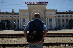 Железнодорожный вокзал Екатеринбурга, перрон, железнодорожный вокзал, екатеринбург пассажирский