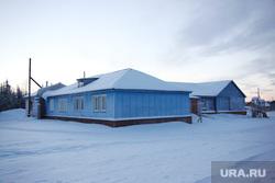 Поселок Пельвож, отдаленный район Салехарда. ЯНАО, детский сад, пельвож