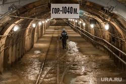 Открытие шахты Черемуховская Глубокая. Североуральск, тоннель, шахта черемуховская глубокая
