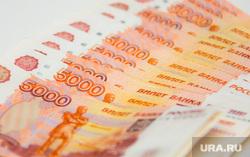 Клипарт , купюры, пять тысяч, рубли