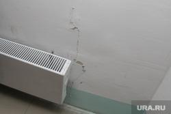 Рейд ОНФ по проблемным домам. Курган, трещина в стене, батарея отопления