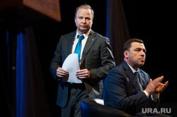 Завершающий этап праймериз по подбору кандидата на выборах губернатора Свердловской области. Екатеринбург, шептий виктор, куйвашев евгений