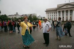 Митинг против пенсионной реформы. Тюмень, веселье, танцы, танцующие пенсионеры, пенсионеры