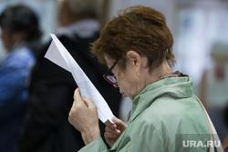 Ярмарка вакансий для граждан предпенсионного возраста в центре занятости населения. Курган, документы, чтение
